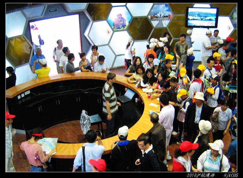 20100524沪杭慢游(day3)盛会世博排长队13 - 20100524沪杭慢游(day3)盛会世博排长队