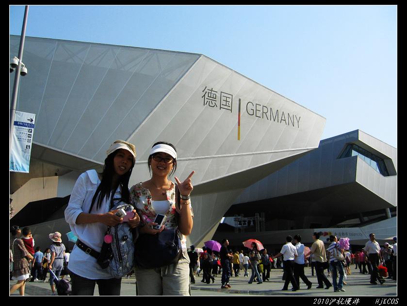 20100524沪杭慢游(day3)盛会世博排长队16 - 20100524沪杭慢游(day3)盛会世博排长队