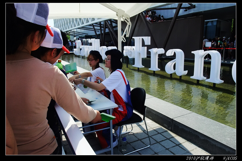 20100524沪杭慢游(day3)盛会世博排长队22 - 20100524沪杭慢游(day3)盛会世博排长队