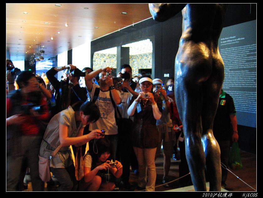 20100524沪杭慢游(day3)盛会世博排长队23 - 20100524沪杭慢游(day3)盛会世博排长队