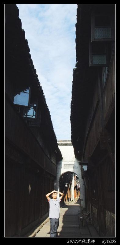 20100526沪杭慢游(day5)宿乌镇云淡风轻27 393x800 - 20100526沪杭慢游(day5)宿乌镇云淡风轻