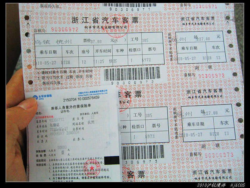 20100527沪杭慢游(day6)梦想天堂杭州忆 03 - 20100527沪杭慢游(day6)梦想天堂杭州忆
