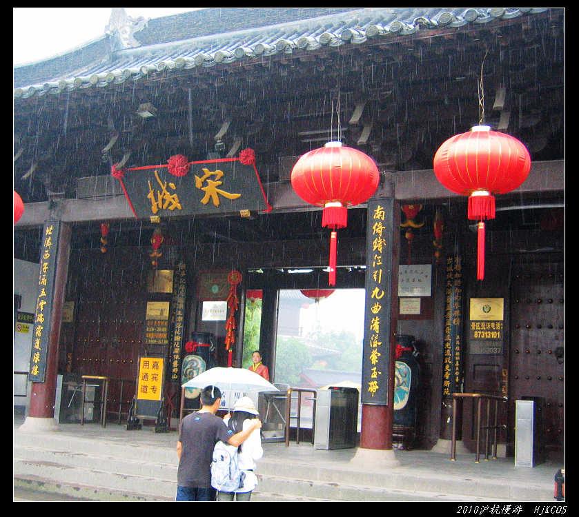 20100528沪杭慢游(day7)缥缈灵隐烟雨湖02 - 20100528沪杭慢游(day7)缥缈灵隐烟雨湖