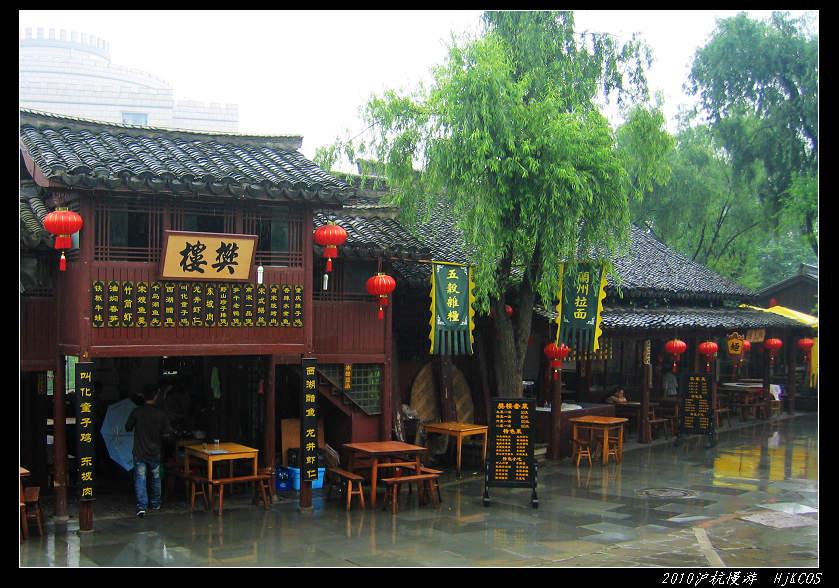 20100528沪杭慢游(day7)缥缈灵隐烟雨湖09 - 20100528沪杭慢游(day7)缥缈灵隐烟雨湖