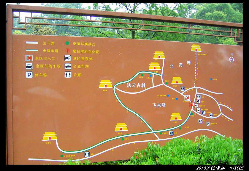 20100528沪杭慢游(day7)缥缈灵隐烟雨湖15 - 20100528沪杭慢游(day7)缥缈灵隐烟雨湖