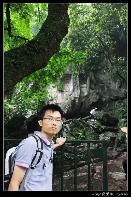 20100528沪杭慢游(day7)缥缈灵隐烟雨湖31 533x800 - 20100528沪杭慢游(day7)缥缈灵隐烟雨湖