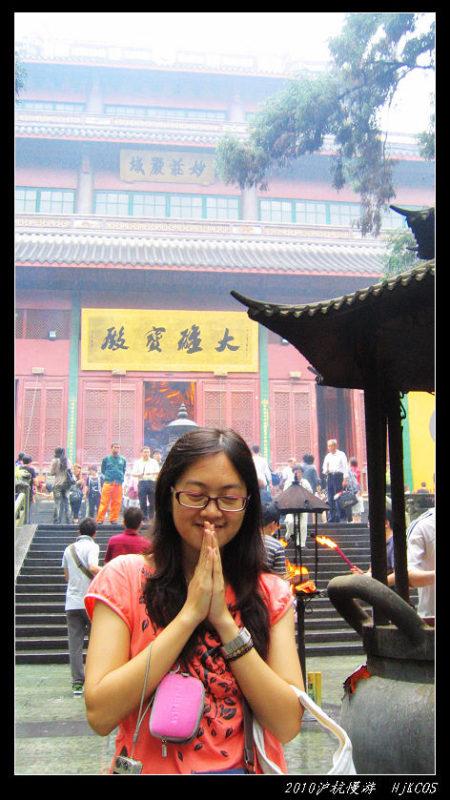 20100528沪杭慢游(day7)缥缈灵隐烟雨湖42 450x800 - 20100528沪杭慢游(day7)缥缈灵隐烟雨湖