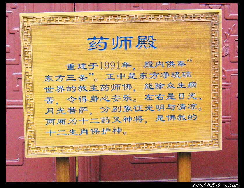 20100528沪杭慢游(day7)缥缈灵隐烟雨湖45 - 20100528沪杭慢游(day7)缥缈灵隐烟雨湖