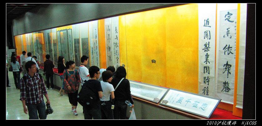 20100528沪杭慢游(day7)缥缈灵隐烟雨湖50 - 20100528沪杭慢游(day7)缥缈灵隐烟雨湖