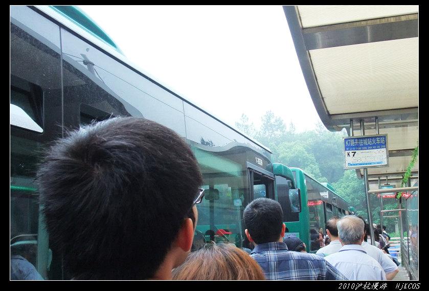 20100528沪杭慢游(day7)缥缈灵隐烟雨湖58 - 20100528沪杭慢游(day7)缥缈灵隐烟雨湖