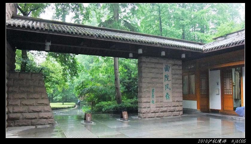 20100528沪杭慢游(day7)缥缈灵隐烟雨湖61 - 20100528沪杭慢游(day7)缥缈灵隐烟雨湖