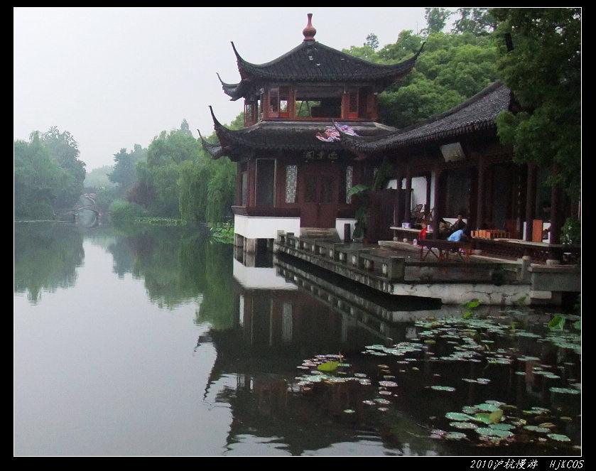 20100528沪杭慢游(day7)缥缈灵隐烟雨湖62 - 20100528沪杭慢游(day7)缥缈灵隐烟雨湖