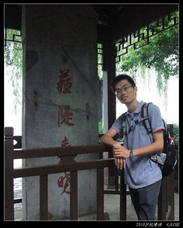 20100528沪杭慢游(day7)缥缈灵隐烟雨湖66 645x800 - 20100528沪杭慢游(day7)缥缈灵隐烟雨湖
