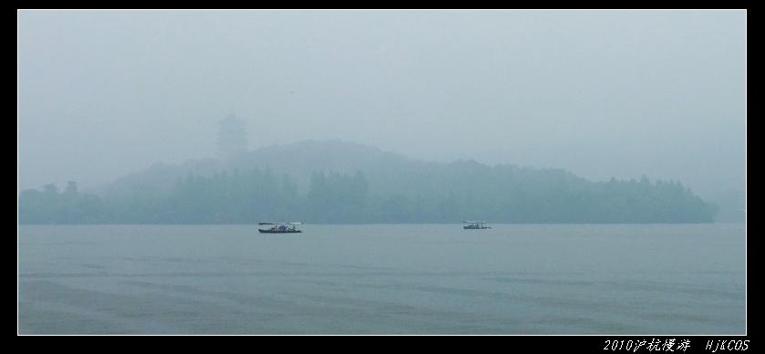 20100528沪杭慢游(day7)缥缈灵隐烟雨湖70 - 20100528沪杭慢游(day7)缥缈灵隐烟雨湖
