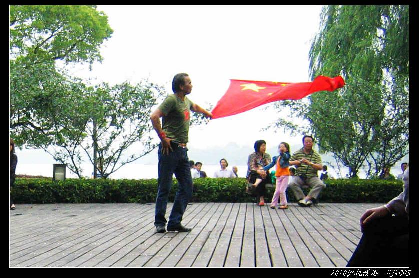 20100529沪杭慢游(day8)结束旅程归途中12 - 20100529沪杭慢游(day8)结束旅程归途中