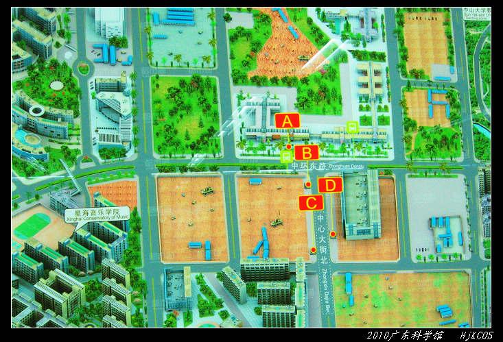 20100710广东科学馆01 - 20100710广东科学馆
