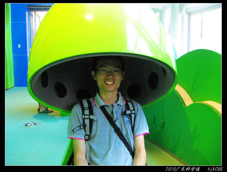 20100710广东科学馆18 - 20100710广东科学馆