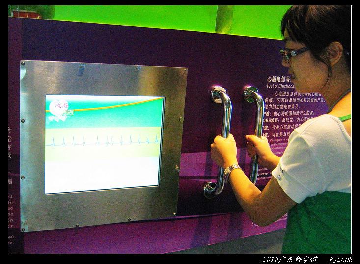 20100710广东科学馆20 - 20100710广东科学馆