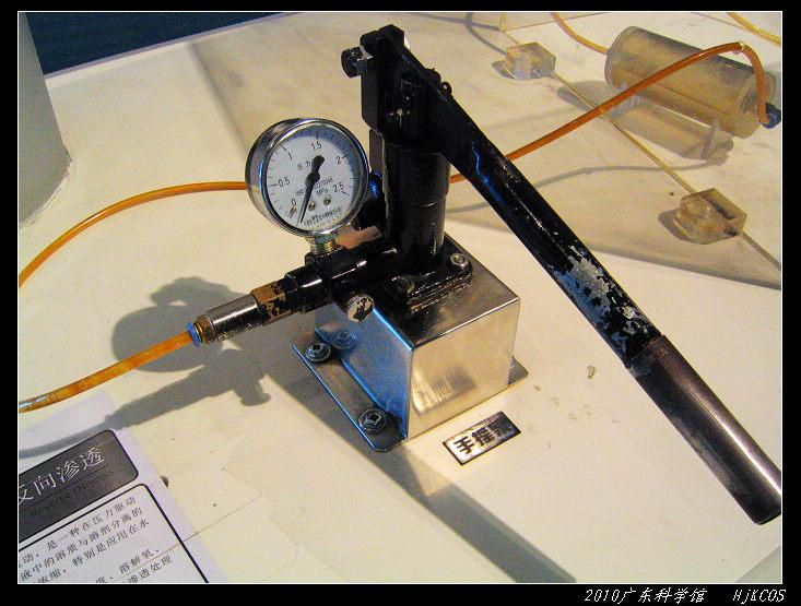 20100710广东科学馆27 - 20100710广东科学馆