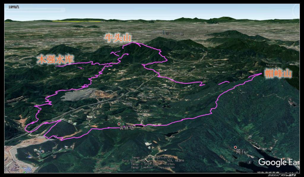 20181014广州50km越野赛全程轨迹3 1024x598 - 20181014广州牛头山、帽峰山50km越野赛