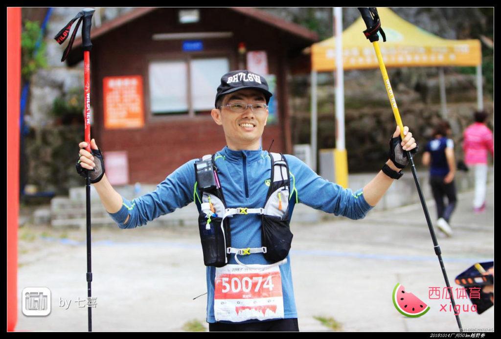20181014广州50km越野赛24a 1024x693 - 20181014广州牛头山、帽峰山50km越野赛