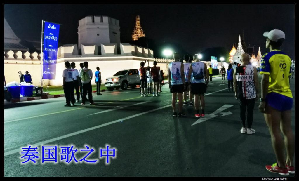 06 1024x620 - 20181118曼谷BDMS天空夜跑马拉松
