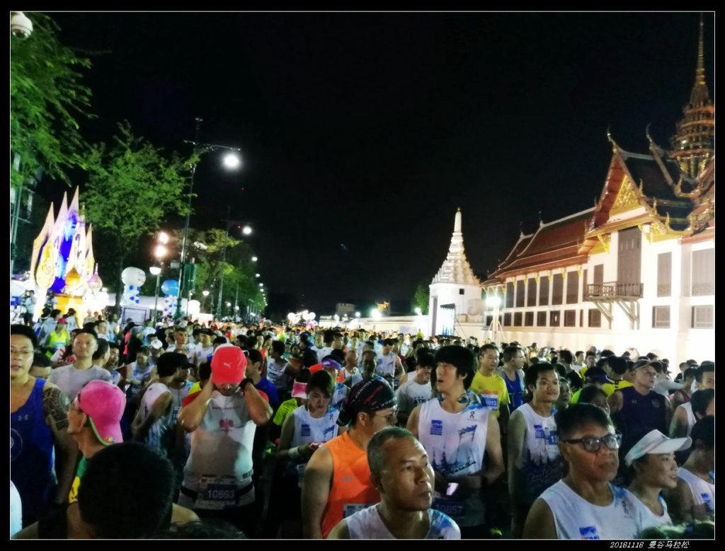 10 1024x779 - 20181118曼谷BDMS天空夜跑马拉松