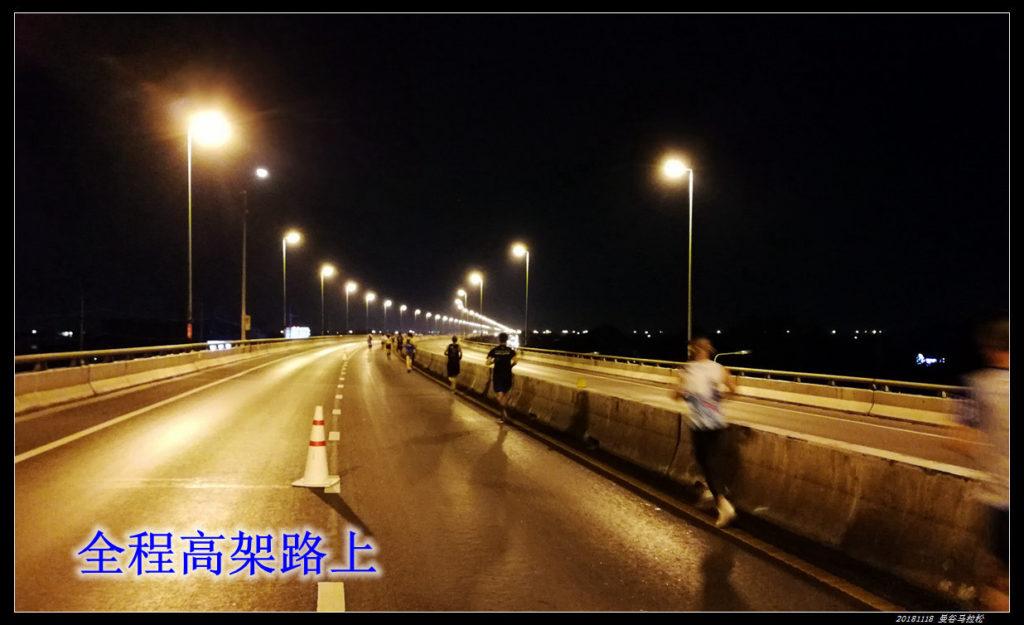 12 1024x625 - 20181118曼谷BDMS天空夜跑马拉松