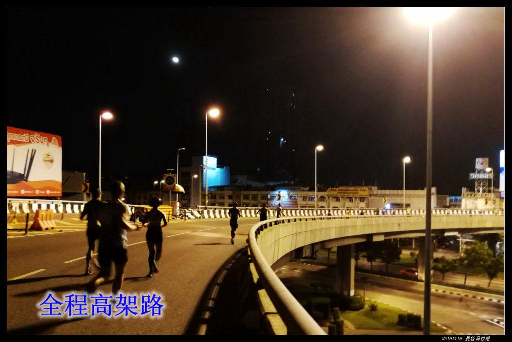 14 1024x685 - 20181118曼谷BDMS天空夜跑马拉松