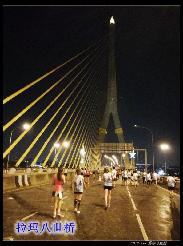 16 595x800 - 20181118曼谷BDMS天空夜跑马拉松