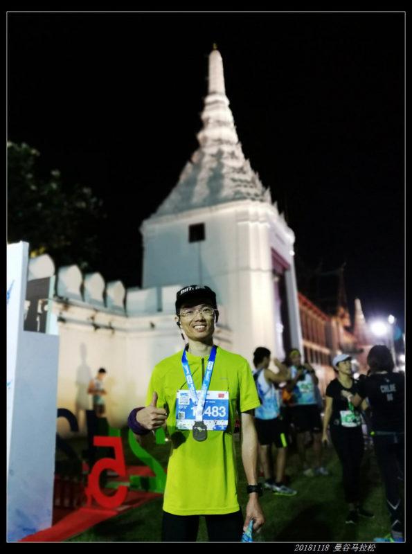 18 595x800 - 20181118曼谷BDMS天空夜跑马拉松