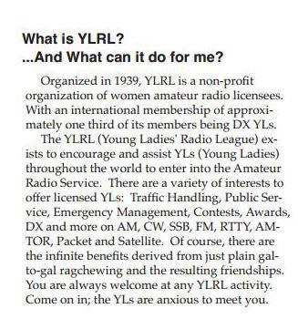 05 宣传册介绍2 1 - 非神秘女性组织YLRL