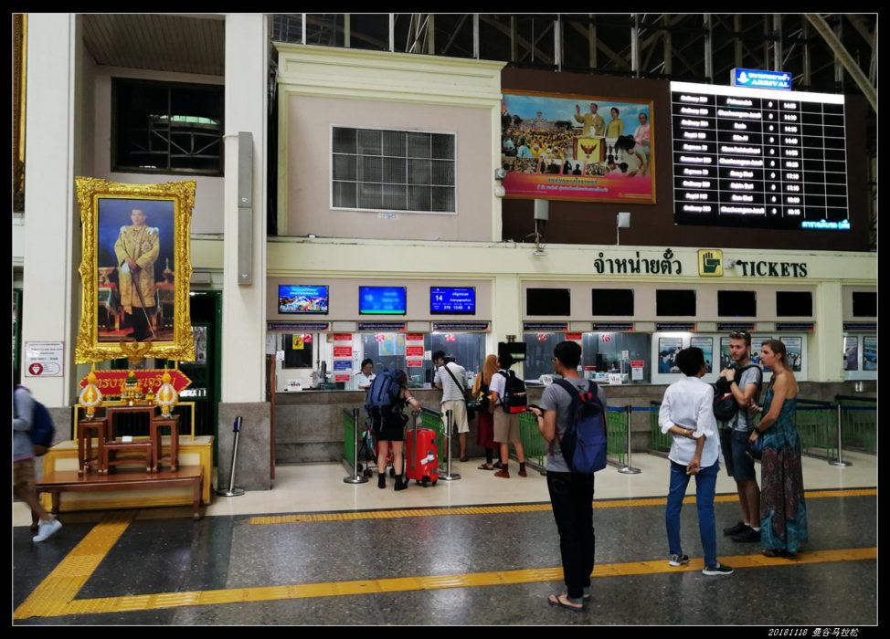 6华南蓬火车站2 974x700 - 20181118曼谷BDMS天空夜跑马拉松