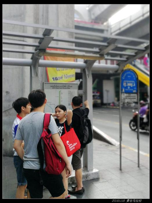 9街拍08 524x700 - 20181118曼谷BDMS天空夜跑马拉松