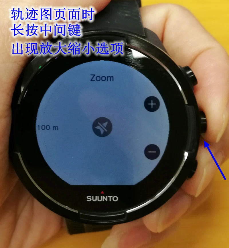 Suunto9中间键放大 缩小选项 - Suunto 9 Baro与 Fenix 5 对比测评