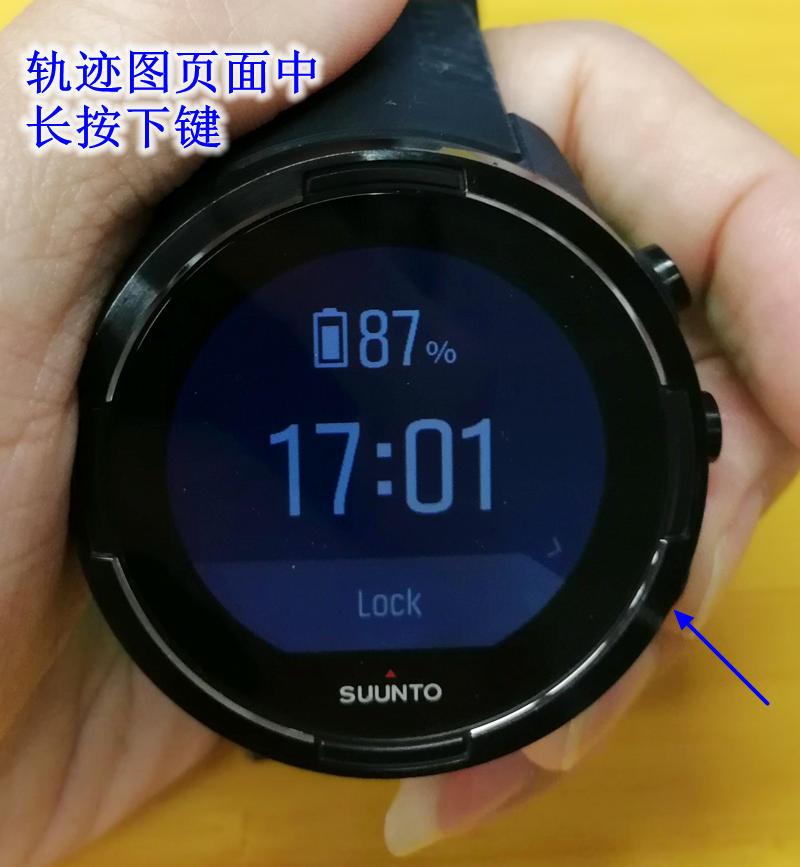 Suunto9长按下键出现电量时间 - Suunto 9 Baro与 Fenix 5 对比测评