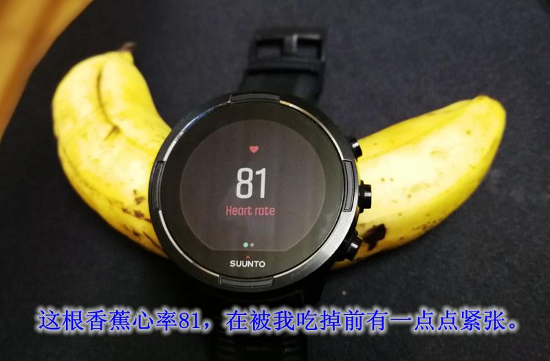 suunto9香蕉的心率 - Suunto 9 Baro与 Fenix 5 对比测评