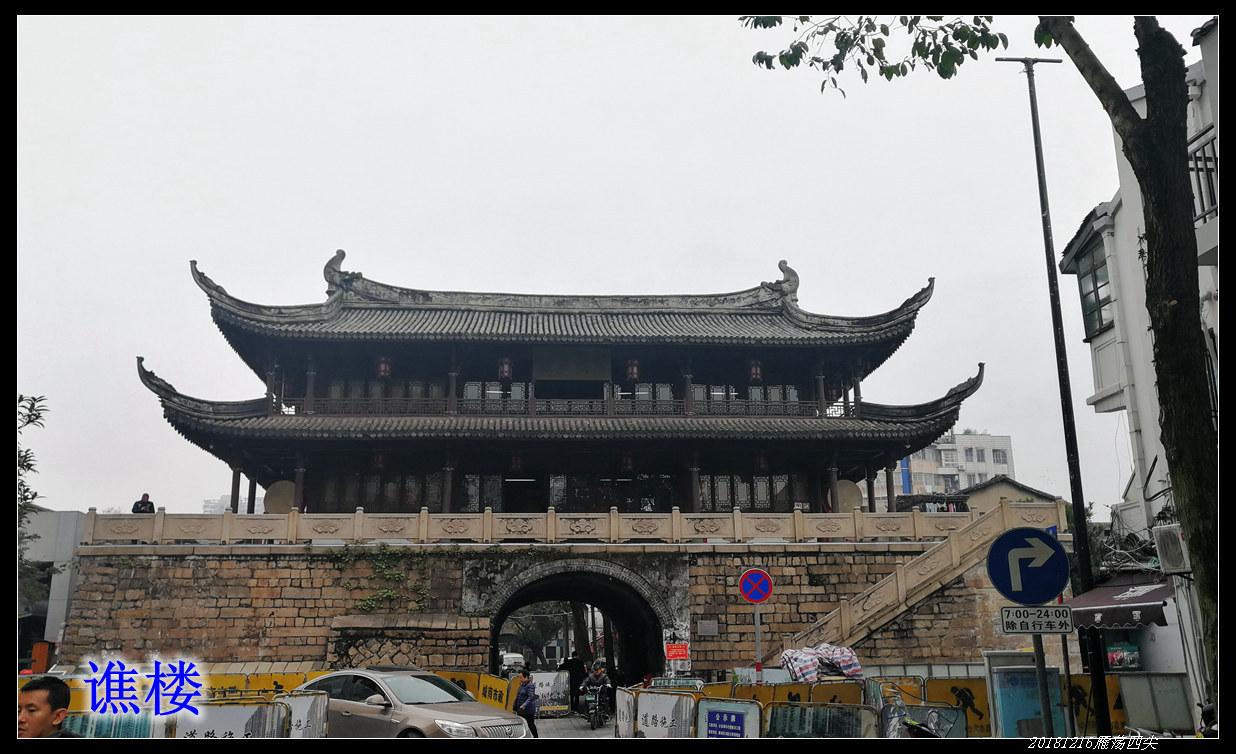 温州16谯楼 - 20181216最后的雁荡四尖