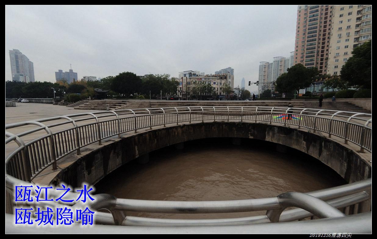 温州26瓯江 - 20181216最后的雁荡四尖