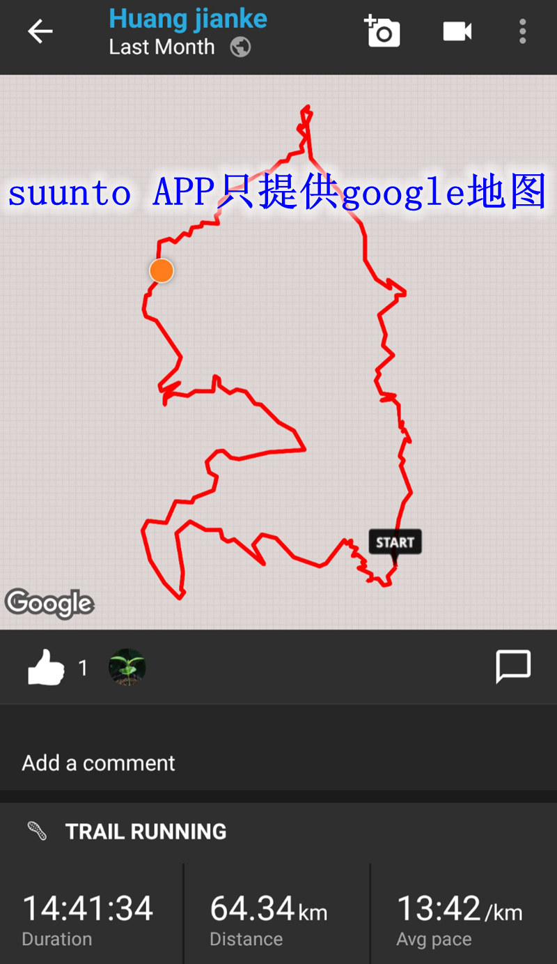 suunto9的APP的google地图不显示 - Suunto 9 Baro与 Fenix 5 对比测评