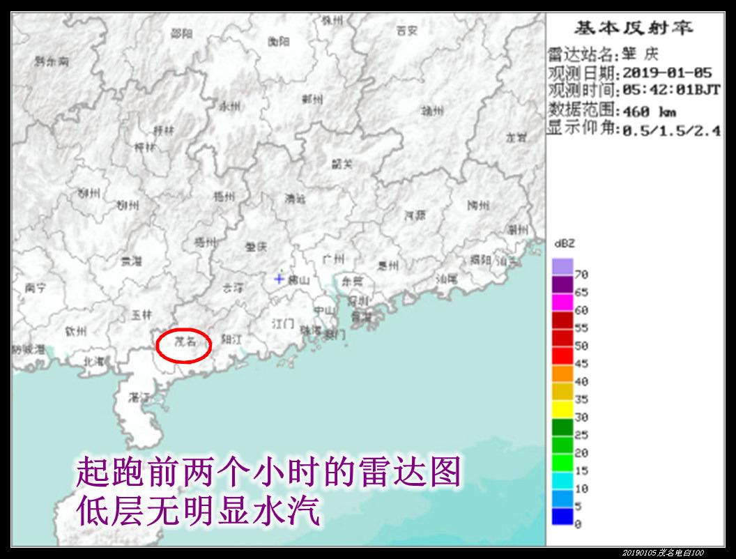 04 - 20190105茂名电白100km荔枝越野赛