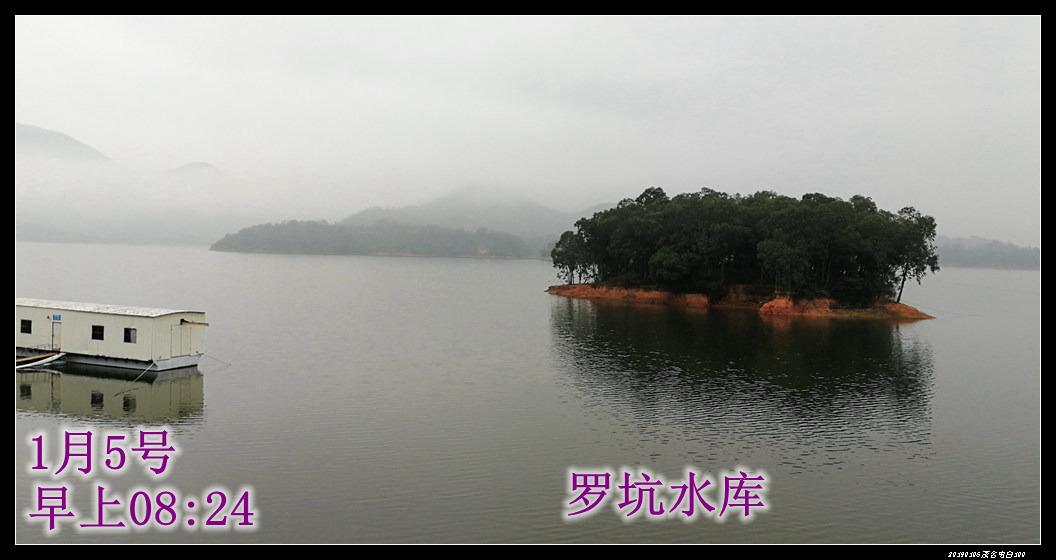 09 - 20190105茂名电白100km荔枝越野赛