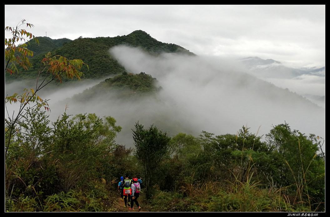14 - 20190105茂名电白100km荔枝越野赛