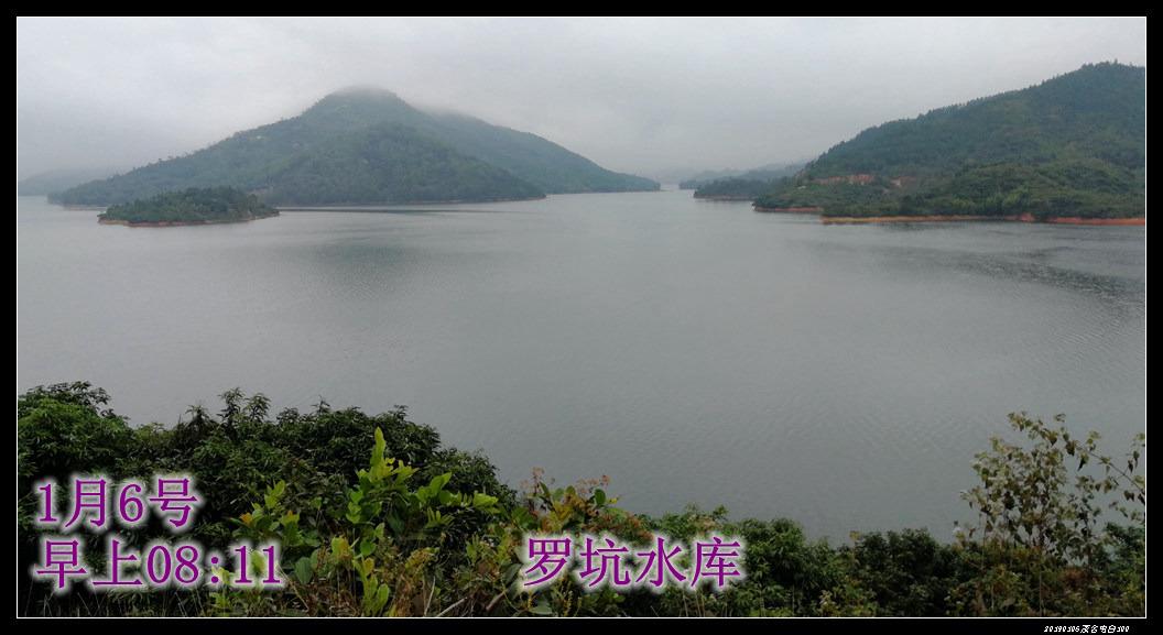 28 - 20190105茂名电白100km荔枝越野赛