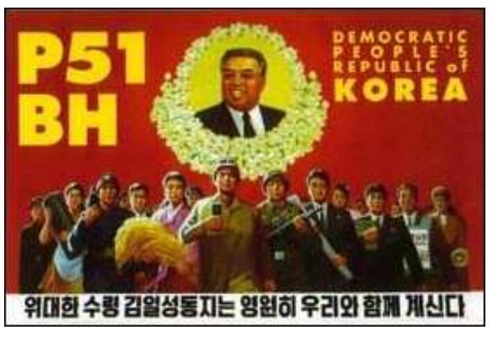 03第一名:朝鲜 额外图5 P51BH卡片 - 最受需求的呼号实体