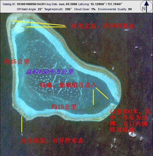 07第四名 黄岩岛2 - 最受需求的呼号实体