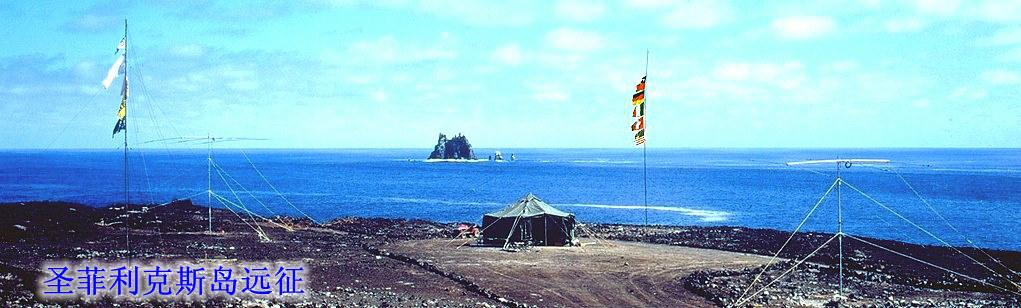 12第五名 圣菲利克斯2002远征1 - 最受需求的呼号实体