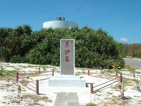13第六名 东沙群岛 石碑 - 最受需求的呼号实体