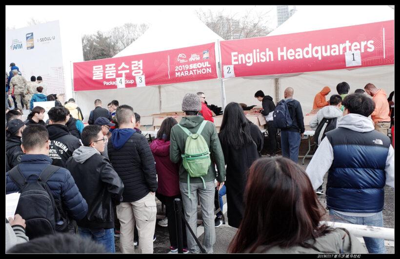 20190317首尔汉城马拉松05 820x530 - 20190317第90届汉城马拉松