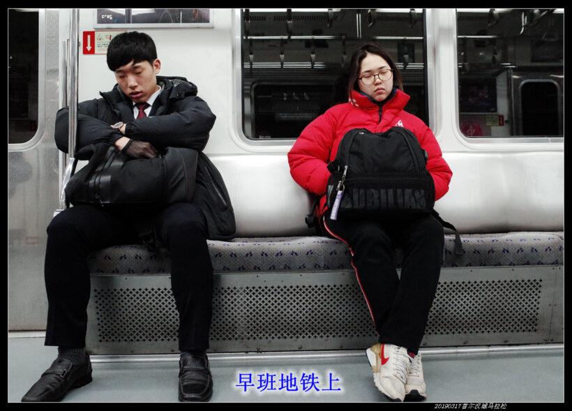 20190317首尔汉城马拉松08 820x589 - 20190317第90届汉城马拉松
